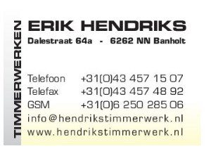 Erik Hendriks